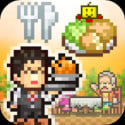 Cafeteria Nipponica for iPhone and iPad for $1
