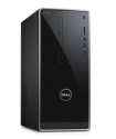 Dell Inspiron Skylake i5 Quad PC w/ 2GB GPU for $500 + free shipping