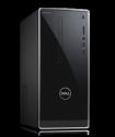 Dell Inspiron Skylake i5 Quad PC w/ 2GB GPU for $485 + free shipping