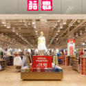 Here's How to Save the Most Money at Uniqlo