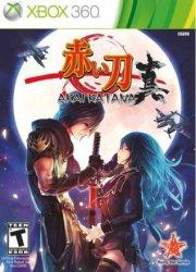 Akai Katana for Xbox 360 for $2