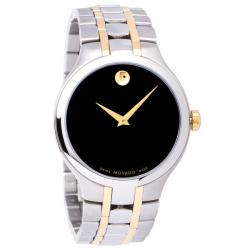Movado Men's Two-Tone Black Dial Museum Watch
