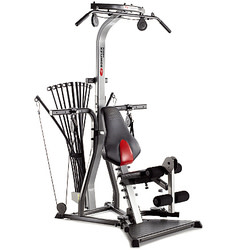 Bowflex Xtreme SE Home Gym for $499